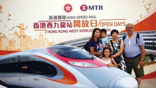 高鐵聯通國家網絡 香港經濟宏圖大展  —談高鐵開通對香港經濟的影響<br/>