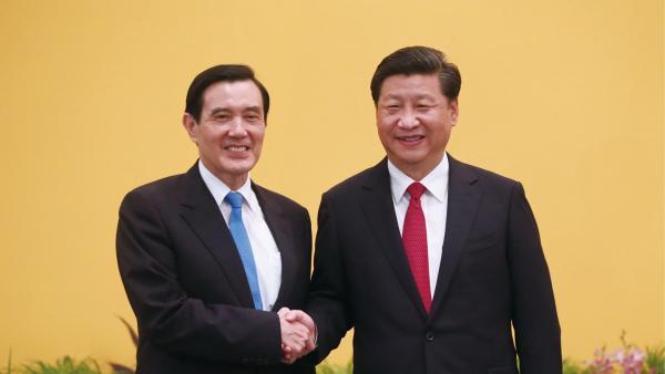 """習五點""擘畫兩岸和平統一路徑圖<br/>""Xi's five-point proposal"" envisions peaceful r..."