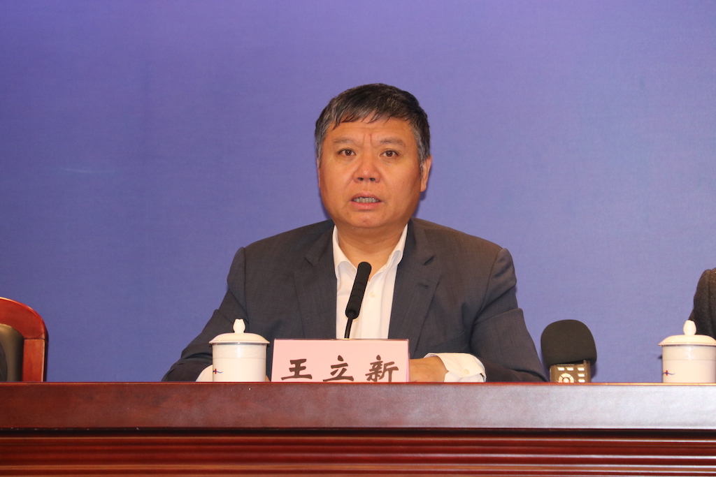深圳市人民政府副市长王立新出席此次发布会
