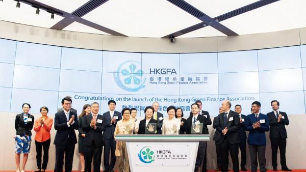 香港有望成為綠色金融樞紐<br/>Hong Kong is expected to become a green financial hub...