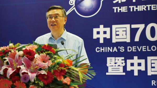 在第十三屆中國經濟增長與週期高峰論壇上的致辭<br/>The adress to the 13th Forum on China Economic Growth...