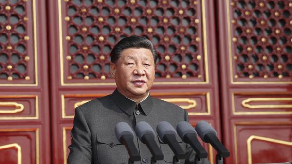 習近平在慶祝中華人民共和國成立70週年大會上的講話<br/>Xi Jinping's speech at the celebration of the 70th an...