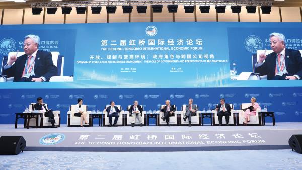 中國正成為越來越有吸引力的全球投資目的地<br/>China is becoming an increasingly attractive destinat...