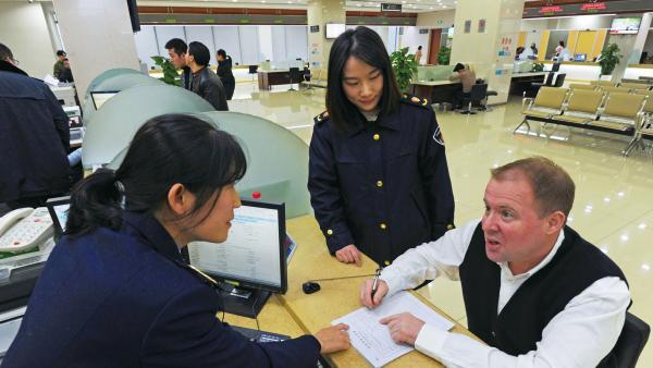 中國金融業對外資再掀解禁潮<br/>Another wave of removing ban for foreign capital in C...