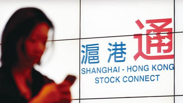 中國資本市場吸引外資額度逐年穩增<br/>China's capital markets attract a steady increase o...