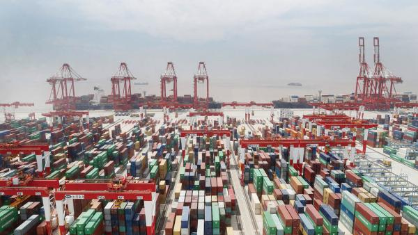 自貿試驗區引領中國金融業開放<br/>Pilot FTZ leading the openness of China's financial...