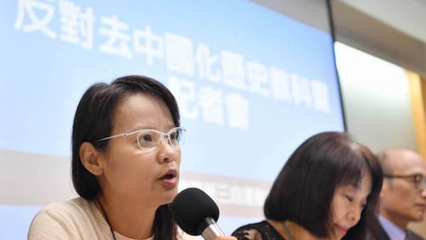 論台灣2020選舉後的政局與兩岸關係<br/>