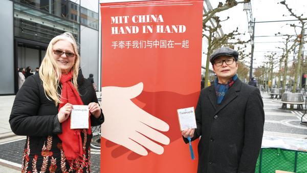 天涯咫尺,國際援助與中國共擔風雨<br/>International assistance and China share the weal and...
