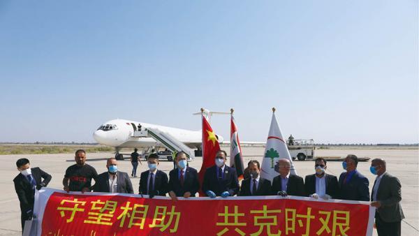 全球抗疫中國力量顯神威<br/>China's strength in world's fight against the vir...