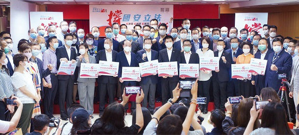 撐國安立法香港人心所向<br/>Supporting national security legislation is Hong Kong...