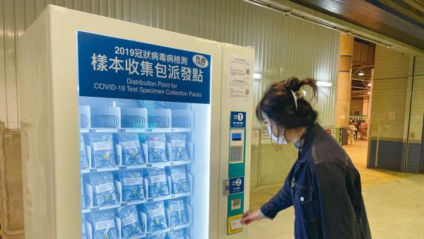 香港既需要疫苗,更需要全民檢測<br/>Hong Kong needs both vaccines and universal testing...