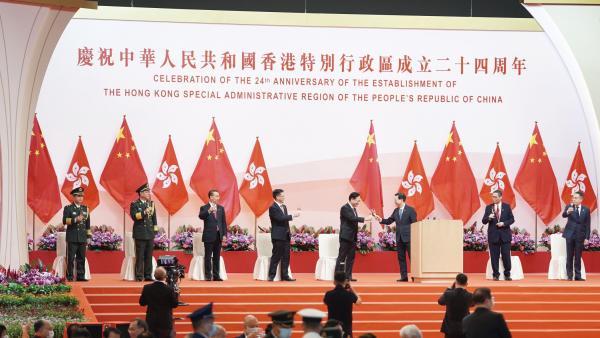 香港舉行升旗儀式和酒會慶 祝回歸祖國24週年<br/>Flag-raising ceremony and cocktail reception held in ...