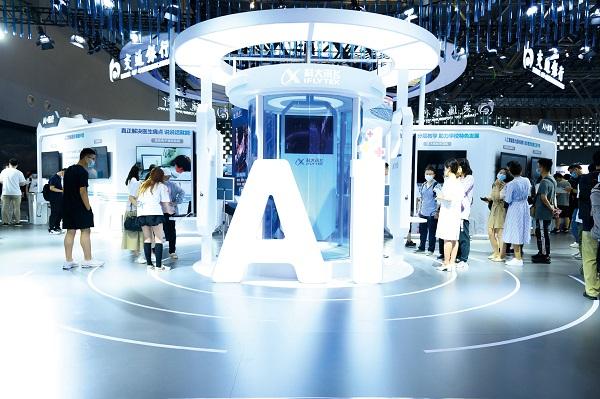 中國人工智能發展進入全球 第一梯隊<br/>