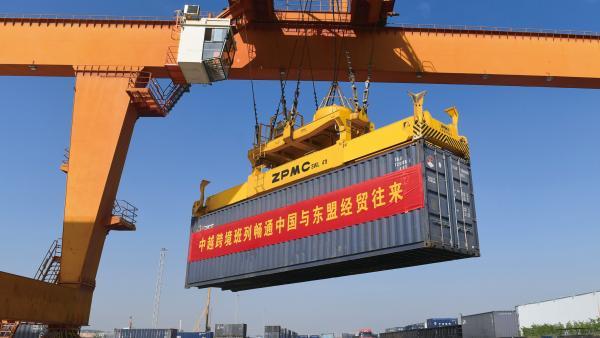 中國新發展格局為全球經濟復甦 增添動力<br/>